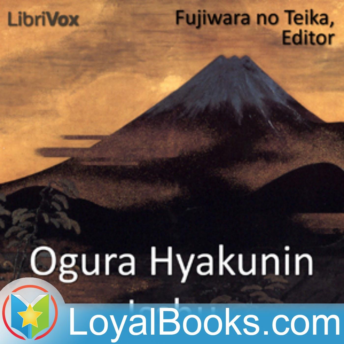 <![CDATA[Ogura Hyakunin Isshu by Fujiwara no Teika]]>