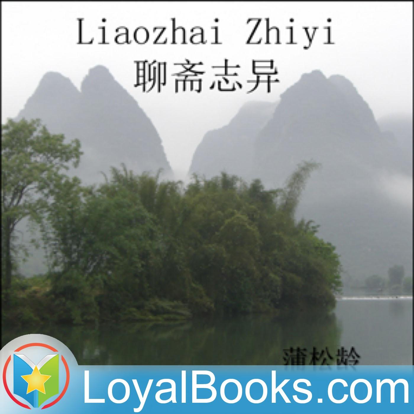 <![CDATA[Liaozhai Zhiyi 聊斋志异 by 蒲松龄 (Pu Songling)]]>